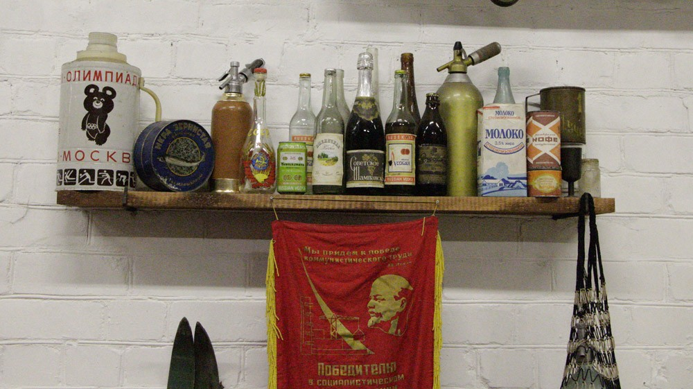Некоторые советские мелочи 80-90-х