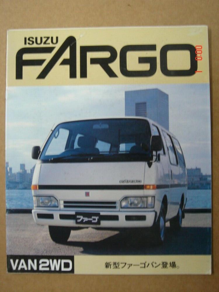 Fargo, еще Фарго