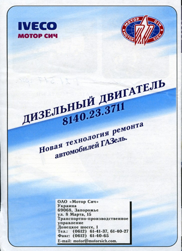 img169