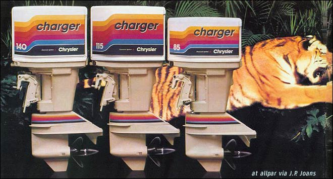 outboards-charger