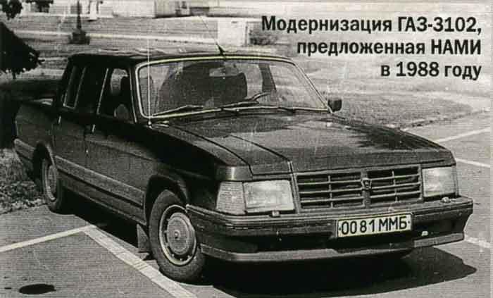 GAZ3102_9