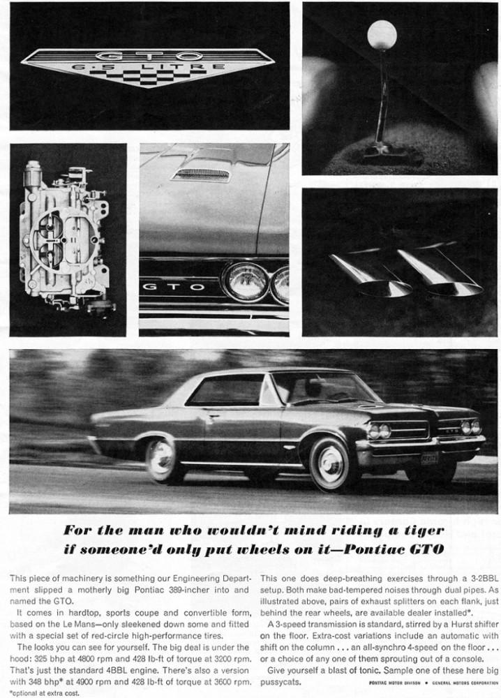 1964-pontiac-gto-brochure
