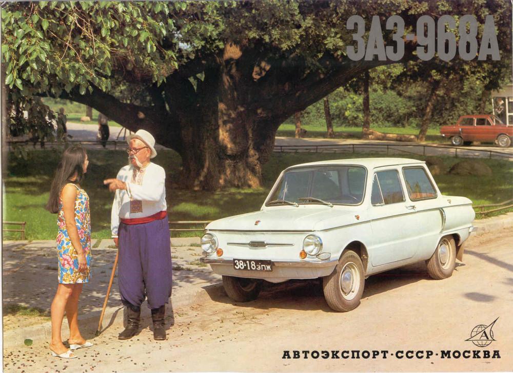 zaz_968a_76