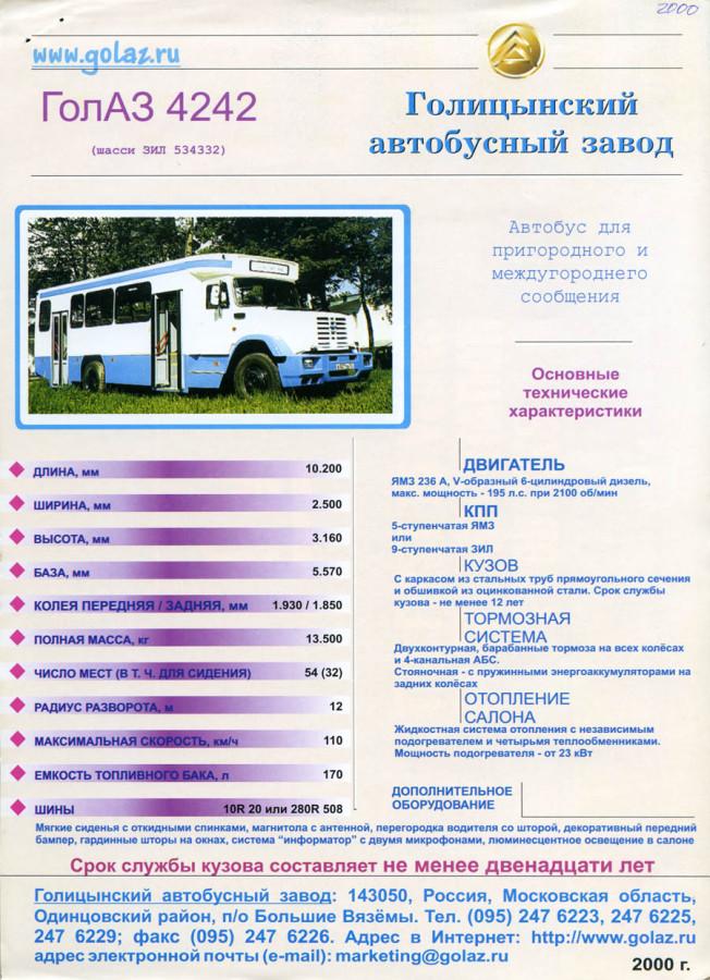 img958 1