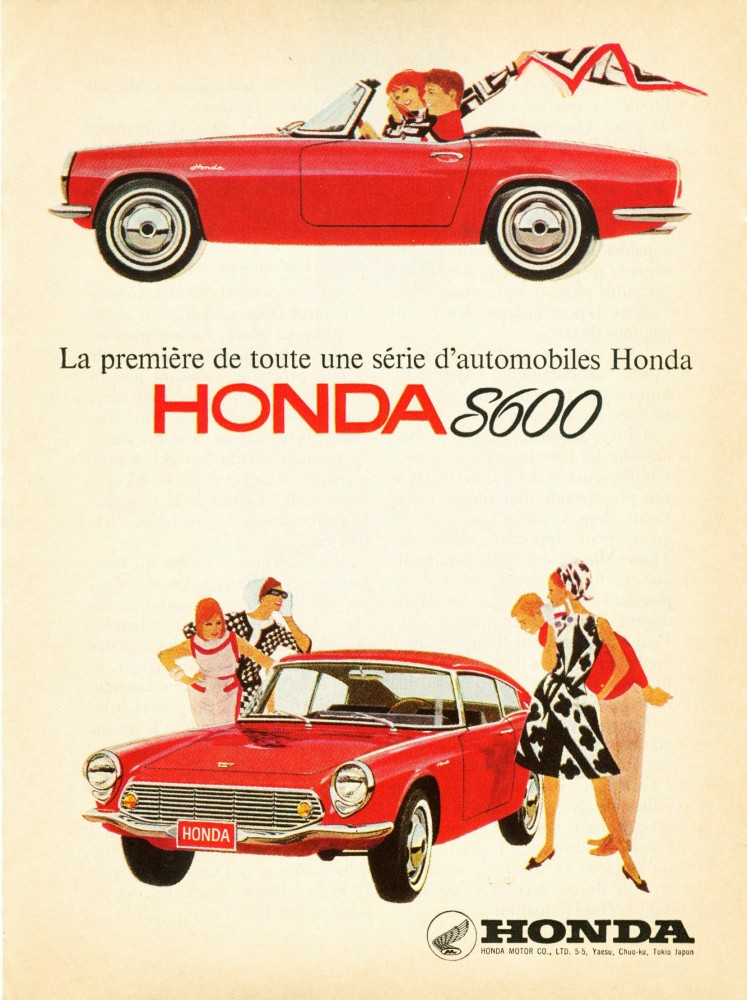 honda1966