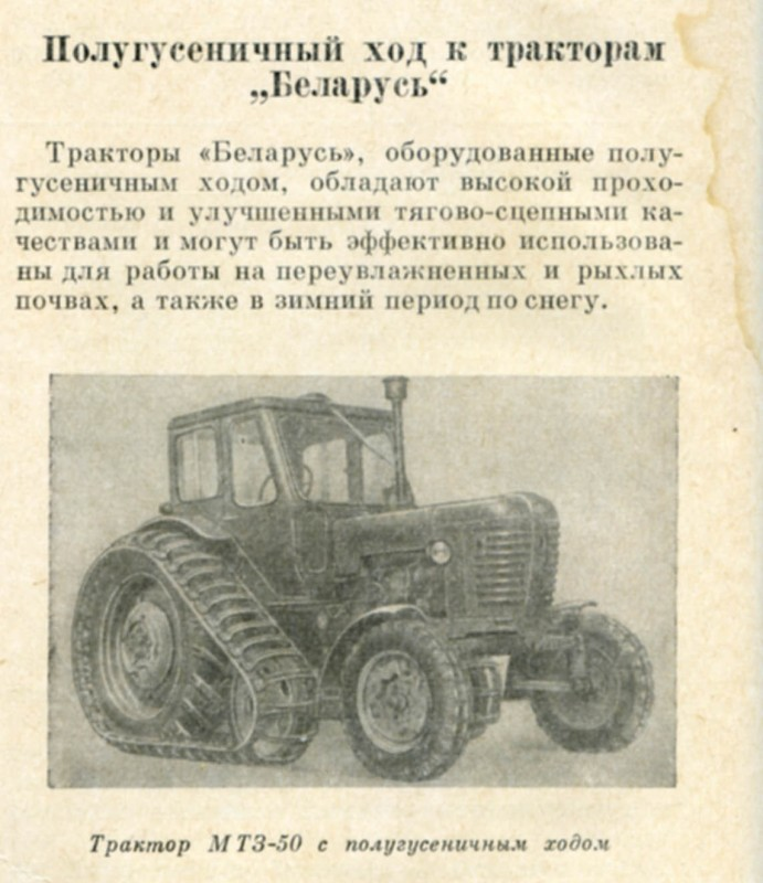 img047 1