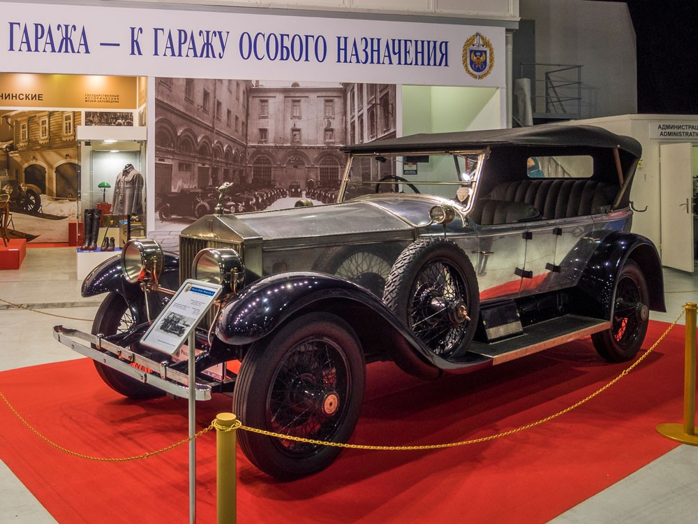 & quot; Leninsky & quot; Rolls-Royce