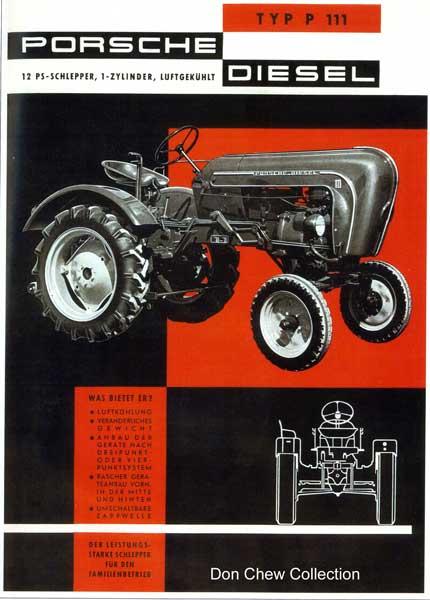 Спортивный трактор