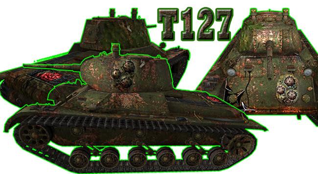 T-127-World-of-Tanks-