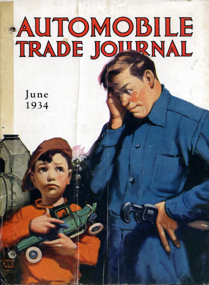 Журнал времен Великой Депрессии