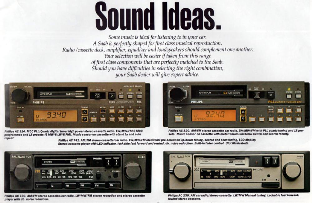 Теплый кассетный звук 80-х