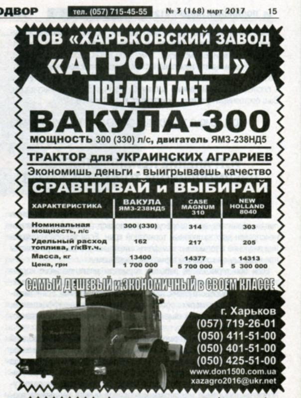 img749