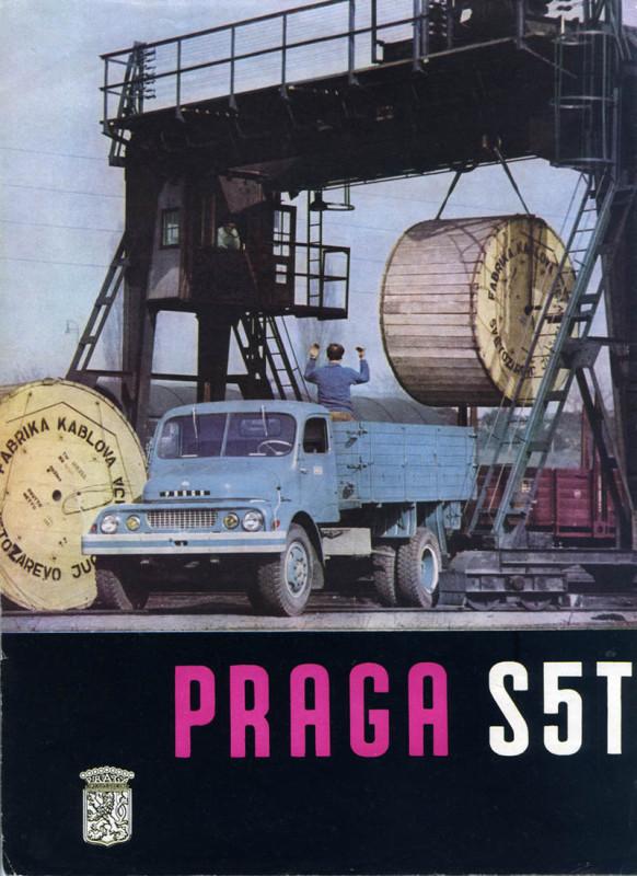 Praga -- мечта советского водителя