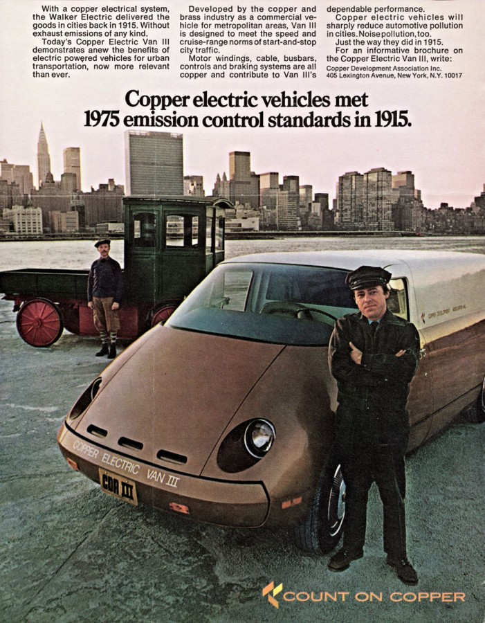 1974-copper-electric-van-iii_14910817554_o