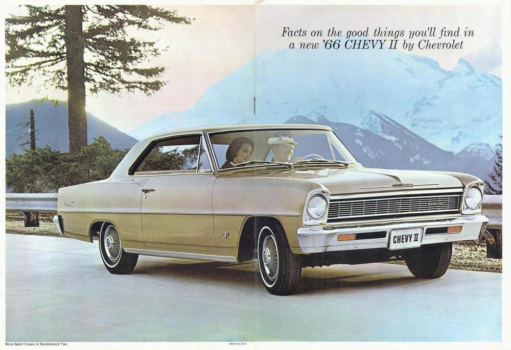 Chevy Nova. Третий вариант.