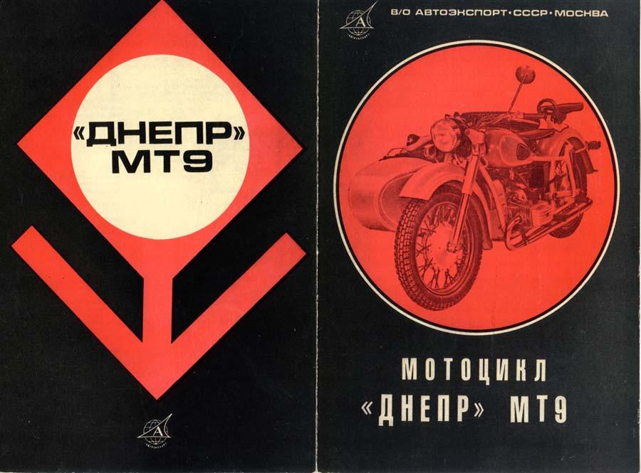MT9 (1)