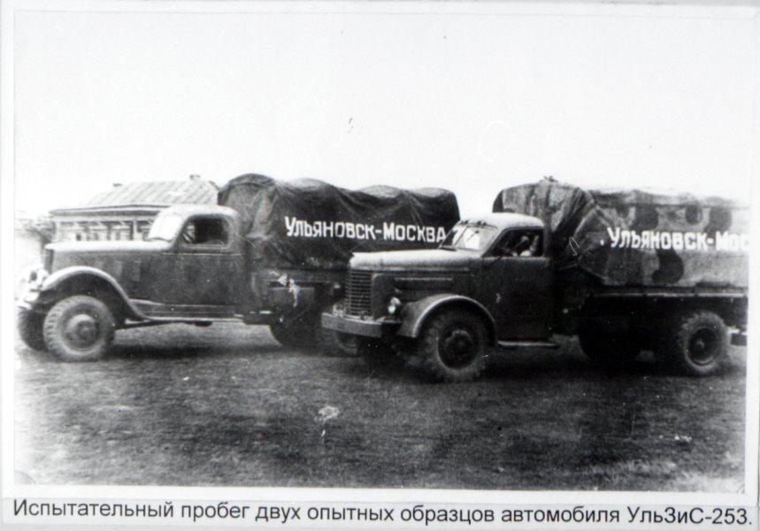 1941-uaz 2