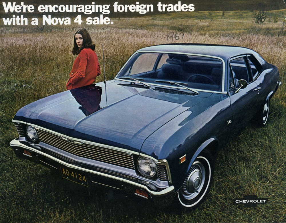 Chevrolet 1969. Почтовая серия.