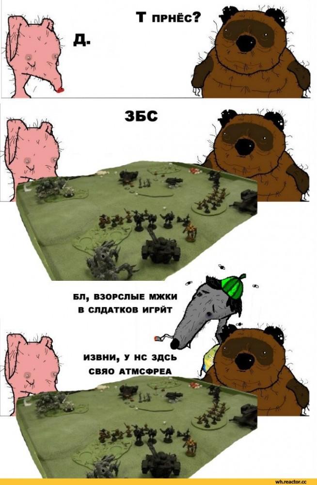 Вонни-Комиксы-вархаммер-Warhammer-40000-886179