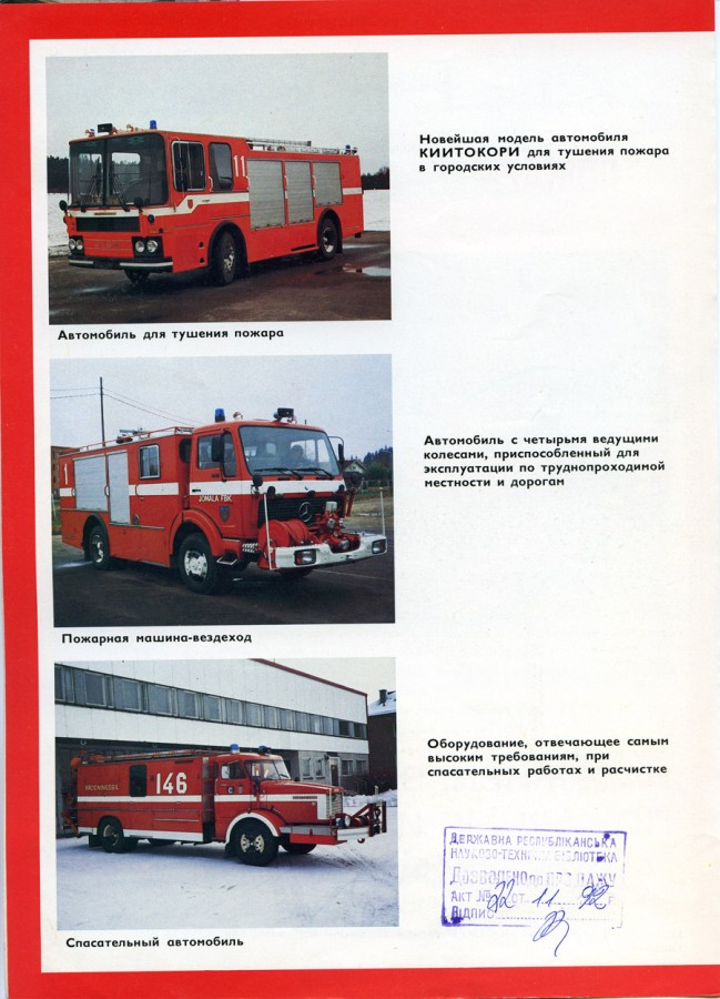 img137