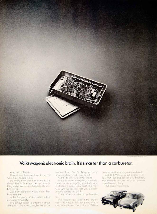 Начало электронной эры
