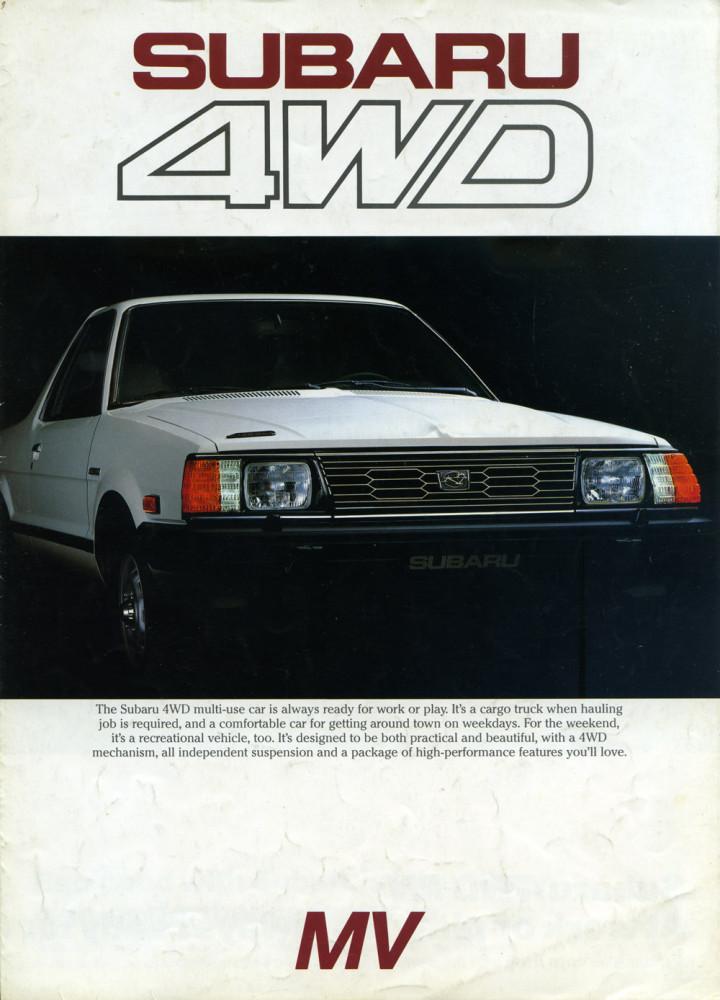 В продолжение темы. Subaru MV