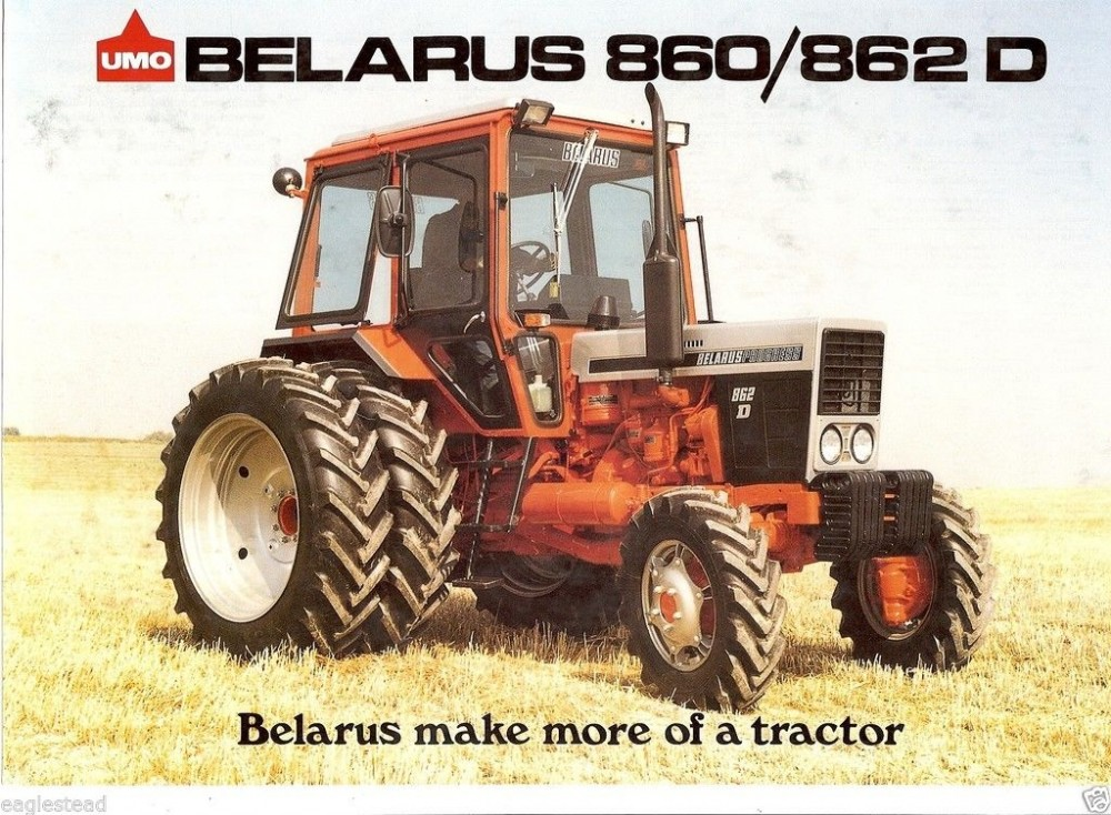 Belarus, однако!
