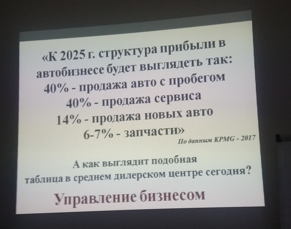 20180322_173245