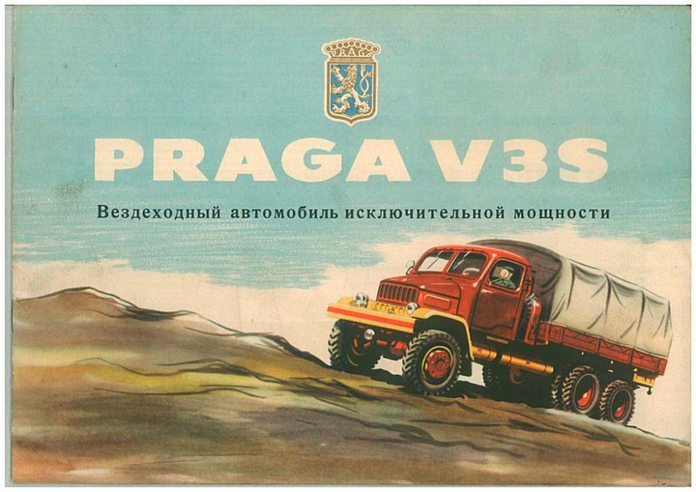 soviet-1024x724