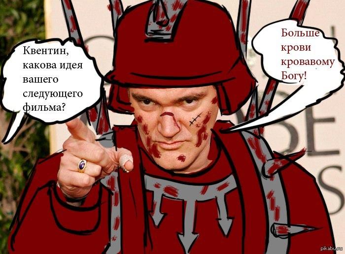 Злостная ересь или больше крови богу крови!