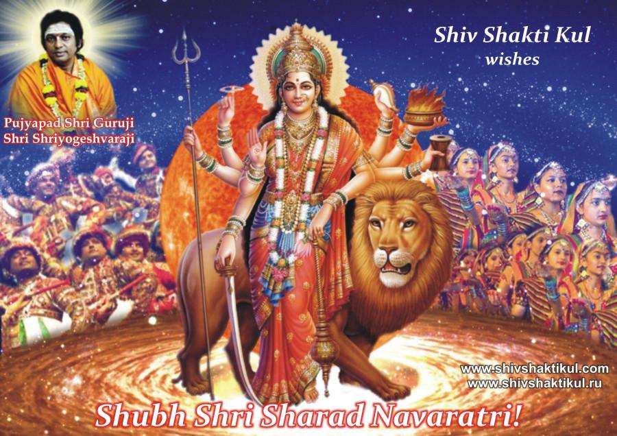 SharadNavaratri2014