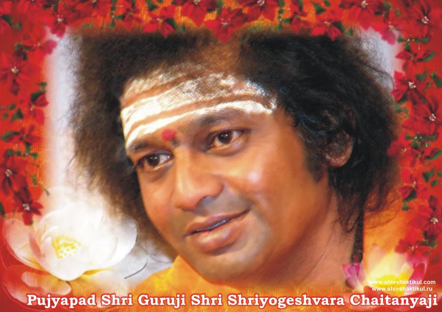 GuruPrakatyaDivas-solar