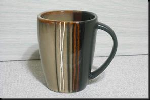 bazaar coffee cup