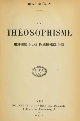 Теософ