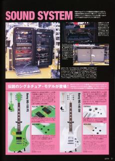 Hide X Japan - Страница 3 S320x240