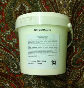 Основа для мыла с оливковым маслом