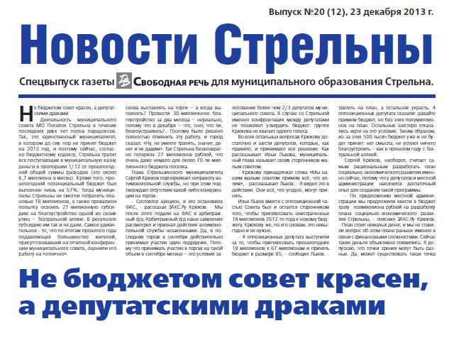 Страница 1- 1