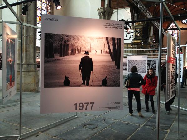 Сергей Дейнеко. Амстердам. World Press Photo. Блог о путешествиях.