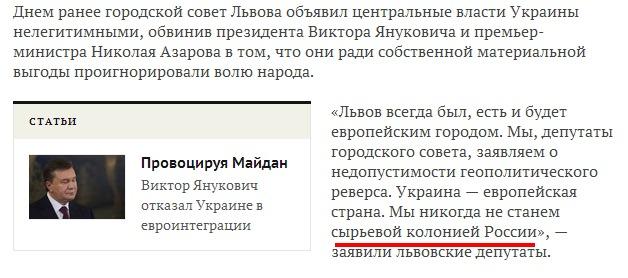 Lenta.ru  Бывший СССР  Украина  Украинский город собрался в ЕС без остальной страны