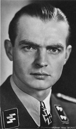 Макс Вюнше оберштурмбаннфюрер СС,1914-1985гг