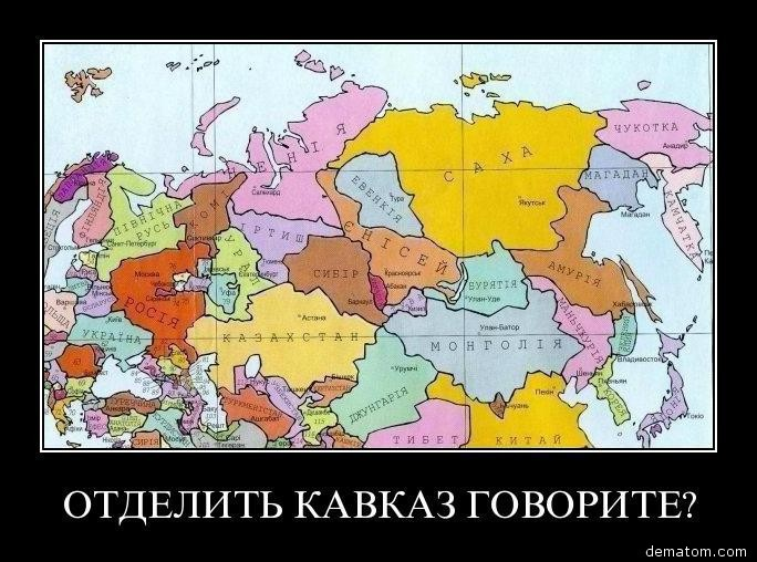 РАЗДЕЛ РОССИИ