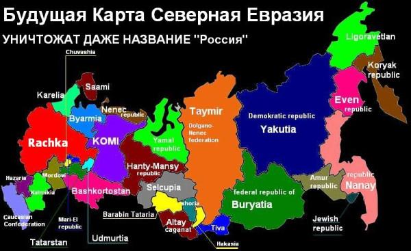 Карта Северная Евразия