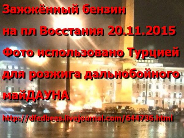 https://ic.pics.livejournal.com/dfedbees/27846467/340528/340528_original.jpg