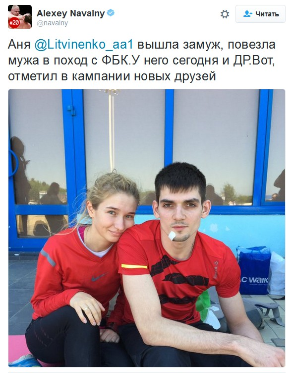 начавший драку в Анапе муж сотрудницы ФБК Анны Литвиненко Александр Аношкин