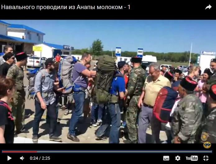 0_24 дед сказал навальному и уходит от  начала кипеша