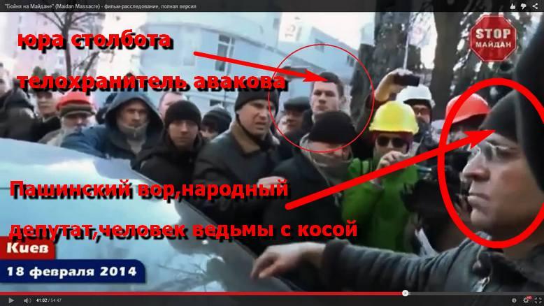 Личность мужчины с винтовкой под ВР установлена, он из Одесской области, - Крищенко - Цензор.НЕТ 6085