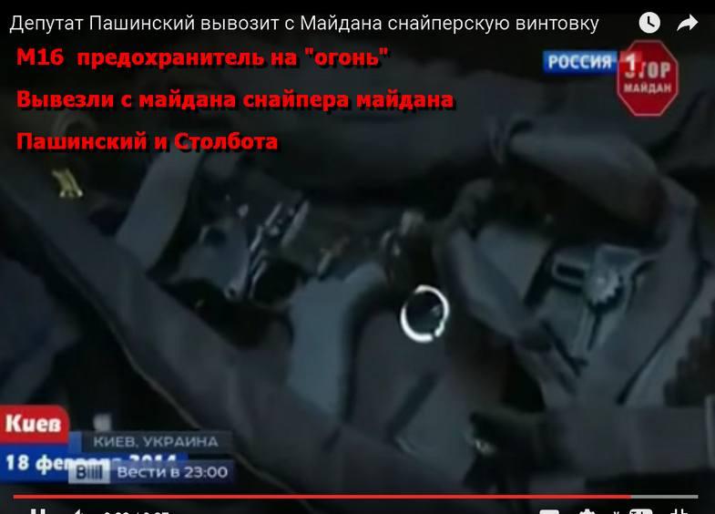 Личность мужчины с винтовкой под ВР установлена, он из Одесской области, - Крищенко - Цензор.НЕТ 7226