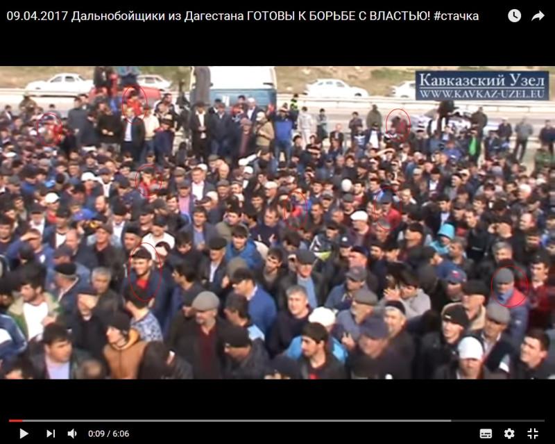 Дагестан провокаторы в красном