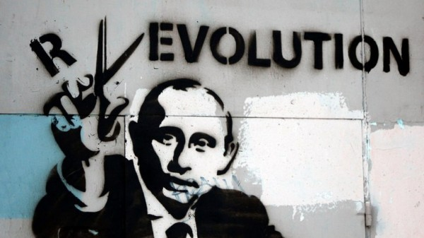 Путин Революции нет Эволюции да