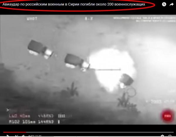 Видео расстрела Вагнера 2